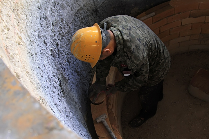 Refial - Refractory Insulation Solutions